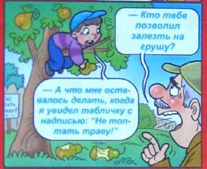 Детям лучше говорить правду)