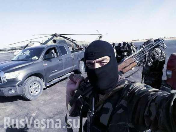 Спецназ захватил банду ИГИЛ и вскрыл схему их связи с военными США