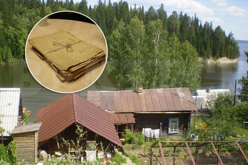 В сенях старого дома случайно нашли рукопись о белом терроре в Перми