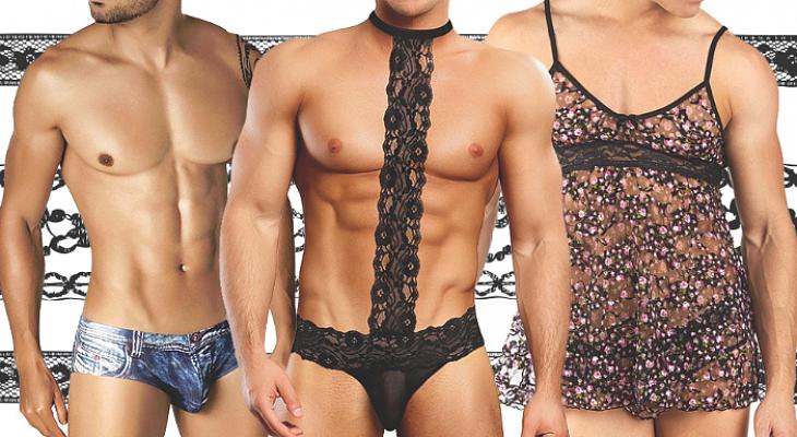 Странно, но сексуально: мужчины в кружевном белье