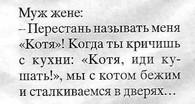 Запись за 07.07.2017 06:00:05 +0300