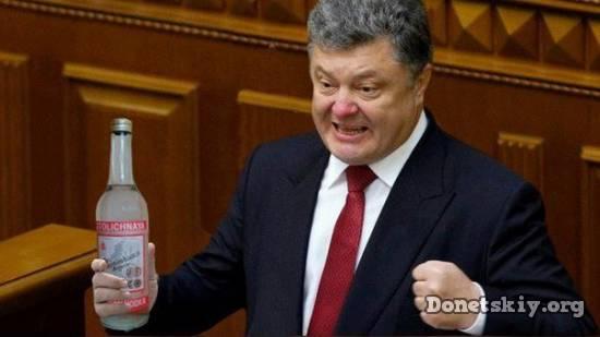 Порошенко переименовал Украину