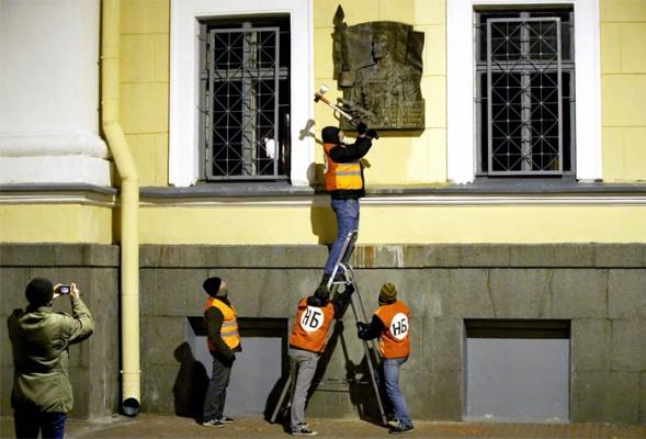 Правительство Санкт-Петербурга потеряло хозяев «доски Маннергейма»