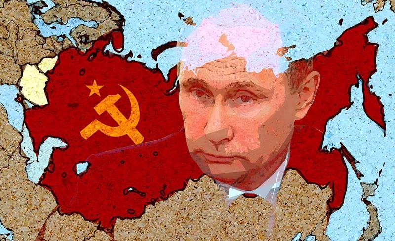 Россию пугают «возвратом к С…