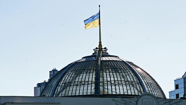 Новости Украины сегодня — 15 февраля 2018