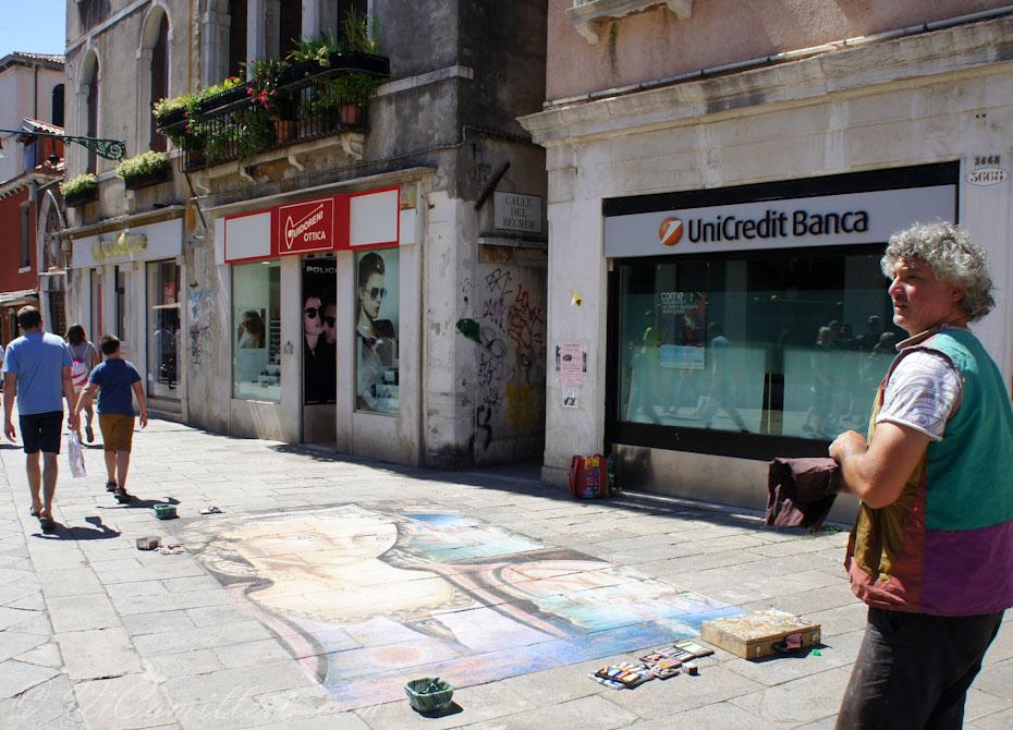Венеция - город художников