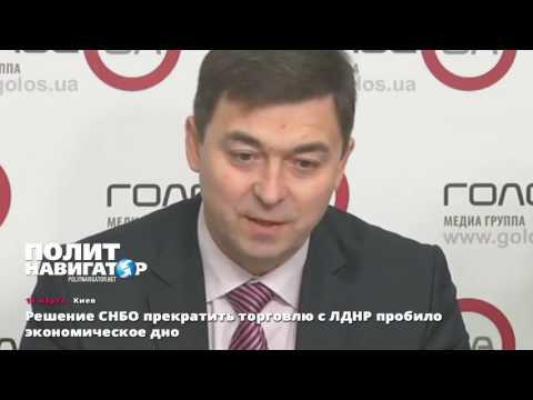 Украина пробила экономическое дно – начинается падение в пропасть