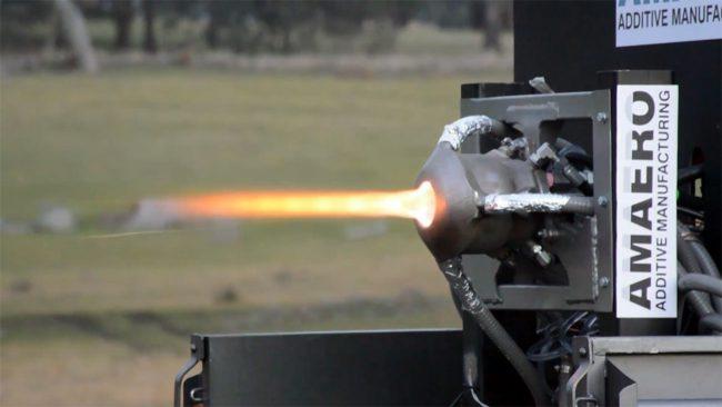 Проведены первые испытания реактивного двигателя, изготовленного на 3D-принтере