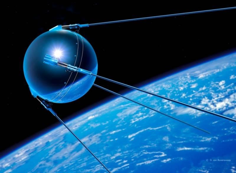 Путь к первому спутнику