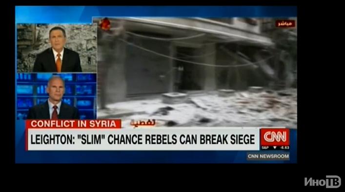 CNN: Гражданская война в Сирии завершится в пользу России и Асада