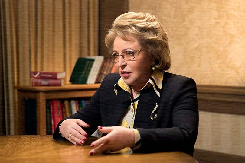 Валентина Матвиенко озаботил…