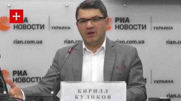Экс-глава Интерпола Украины Куликов: Власть Порошенко пойдет под суд