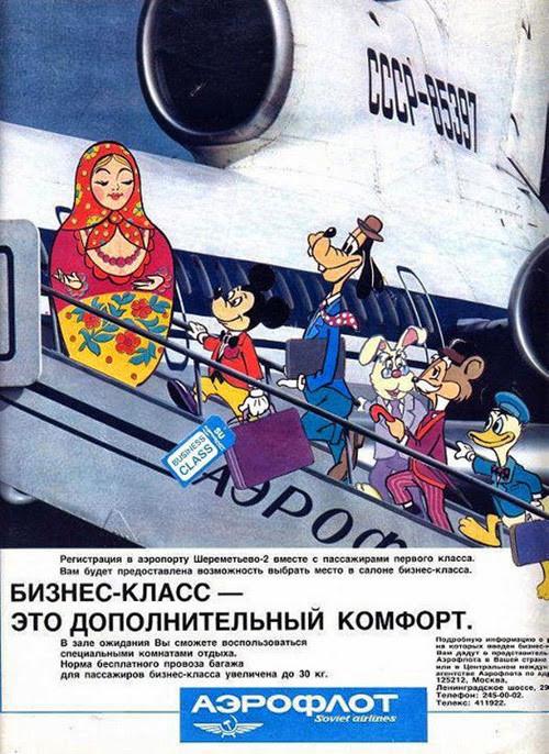 19. Иностранная делегация СССР, плакаты, призыв, реклама