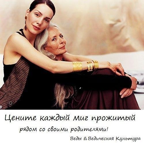 Почитай отца твоего и мать...