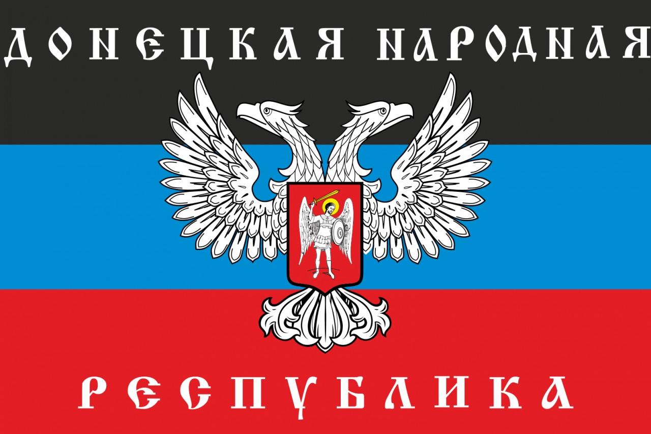Статус в вк флаг днр
