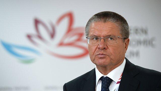 СК возбудил дело в отношении главы Минэкономразвития Алексея Улюкаева