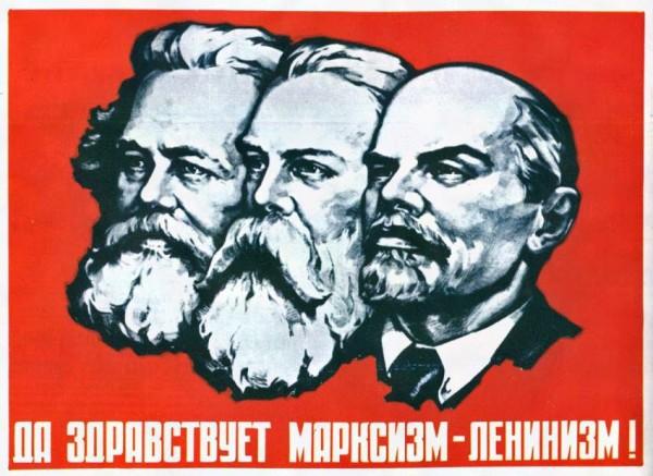 Советский опыт, который больше никому не нужен