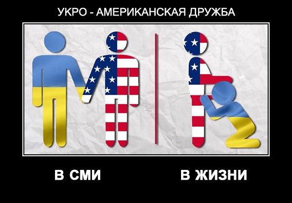 Законодательство Украины меняется под колонию США