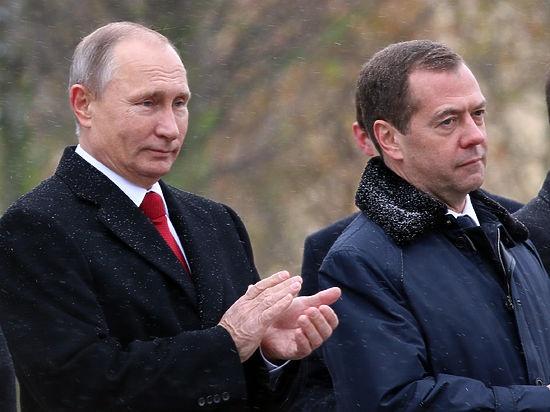 Путин уже принял решение о смене кабинета министров. Это будет НОВОЕ правительство