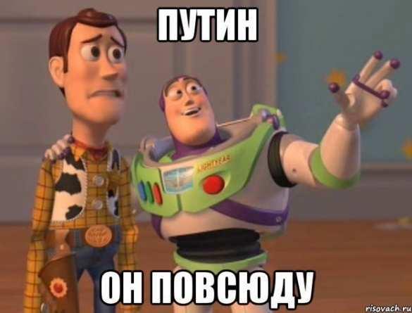 Губернатор Закарпатья: Путин угрожал Януковичу захватом семи областей Украины