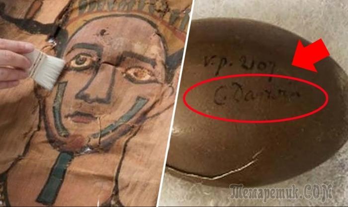 10 интереснейших музейных артефактов, о которых забыли, а потом снова нашли