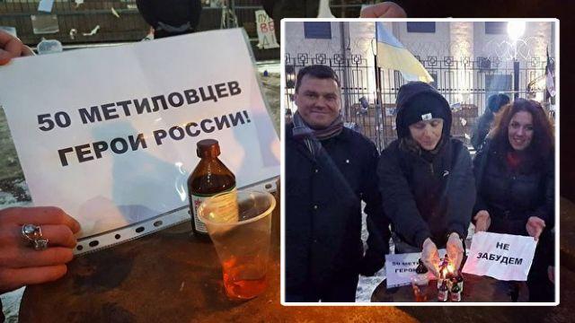 Веселые шутки по поводу умерших русских