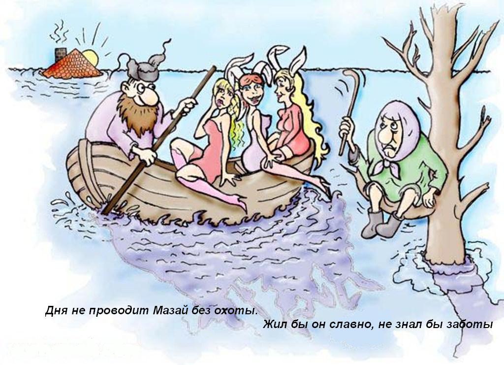 УШЛЫЙ ДЕДОК... УЛЫБНЕМСЯ)))