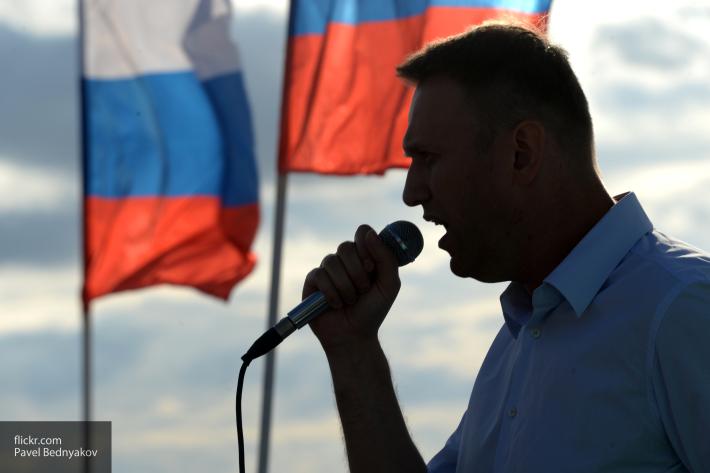 Алексея Навального не хотят видеть в городах России
