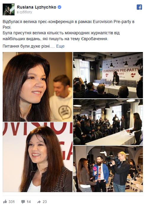 Наскакала, спалахуйка, или Сжечь ведьму: в Москве жестко ответили Руслане за Самойлову