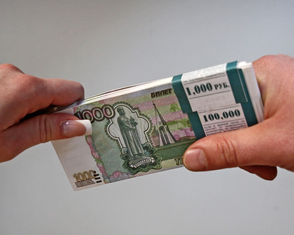 Картинки по запроÑу миллион рублей по 1000