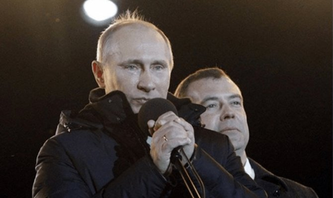 Смог бы Путин произнести речь Трампа?