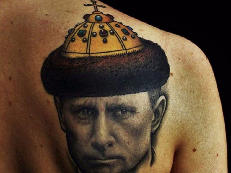 Однажды в России...