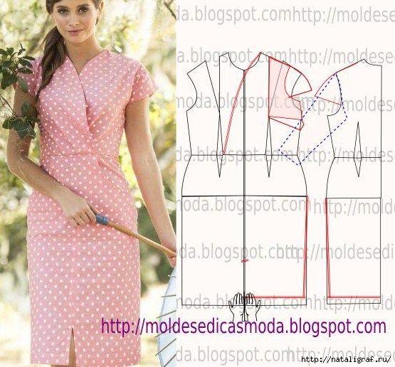 Шьём-моделируем новые наряды