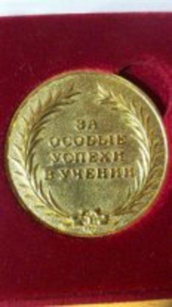 В Адыгее выпускники школы не получили аттестаты из-за скандала с медалью
