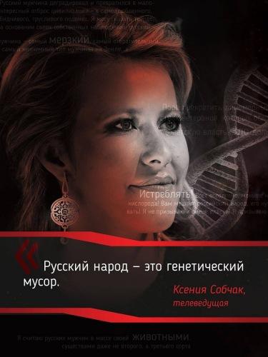 «Хуже, чем нацизм». Выступление лидера КПРФ о национальной безопасности России