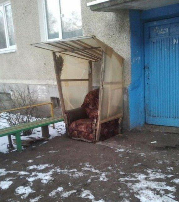 Пост наблюдения за наркоманами и проститутками))))