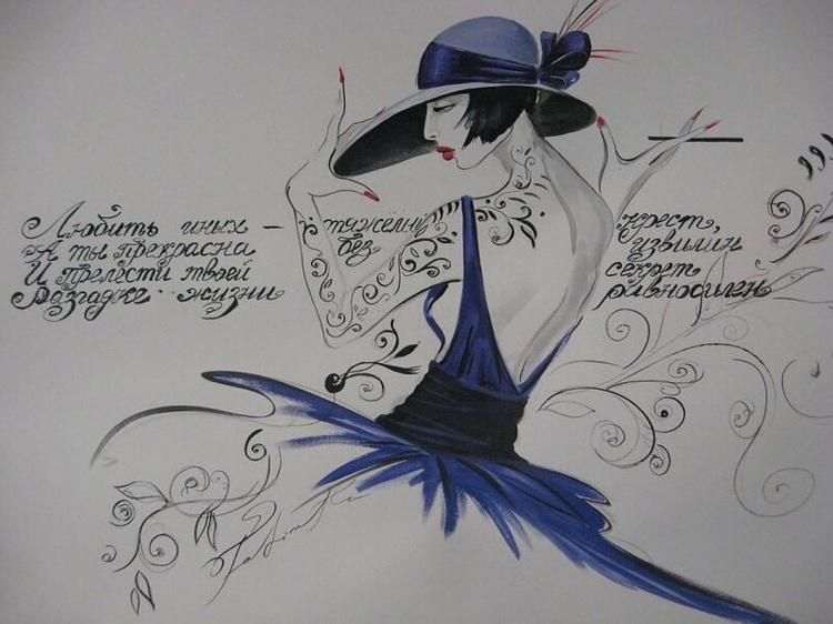 Художник Фатима Томаева-Габеллини. Я буду счастлива всегда