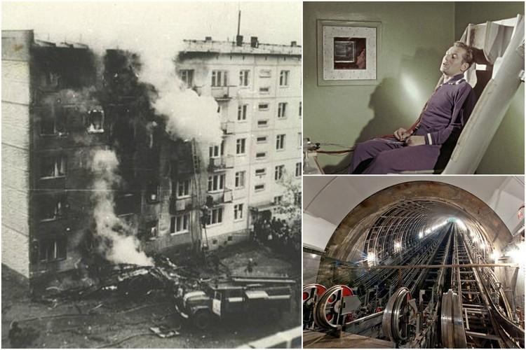 5 страшных трагедий, которые скрывали в СССР