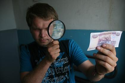 ЦБ разглядел у россиян рост зарплат