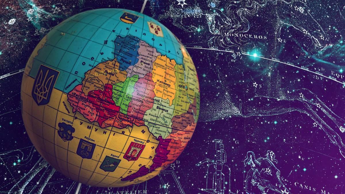 Главная беда Украины – это география