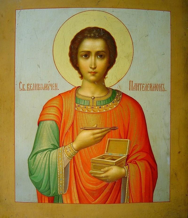молитва о здравии пантелеймону
