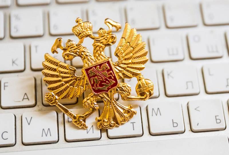 «Железный занавес» для интернета: Россия сама отключится от всемирной сети