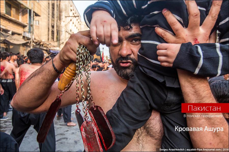 Кровавая Ашура в Пакистане