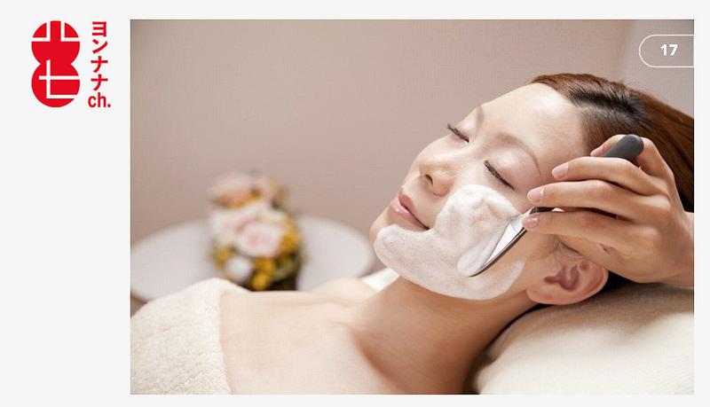 Цирюльник для леди: зачем женщины бреют лицо?