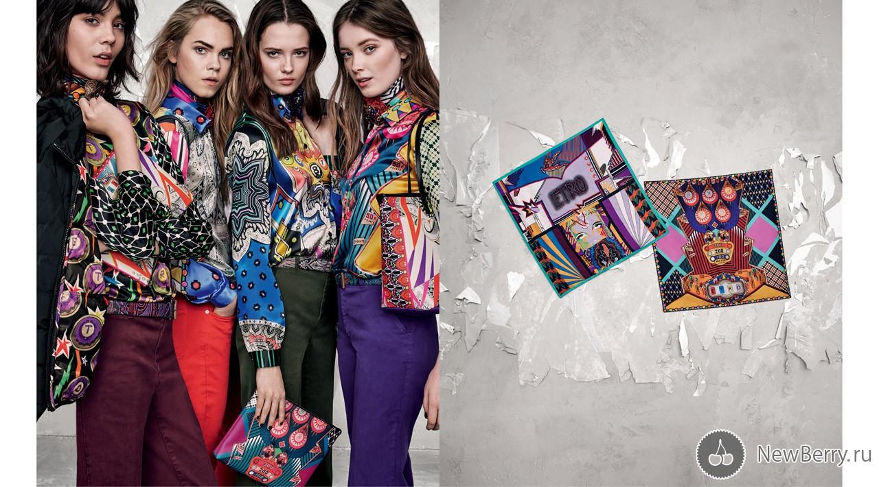 Модная Женская Одежда 2017 Купить