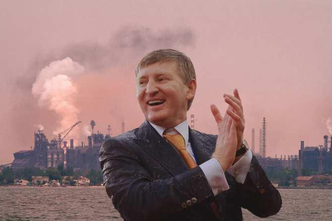 СРОЧНО: ВДНРприняли закон онационализации предприятий Ахметова