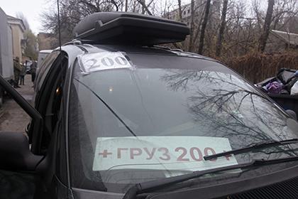 В ДНР сообщили подробности гибели троих украинских морпехов на минном поле