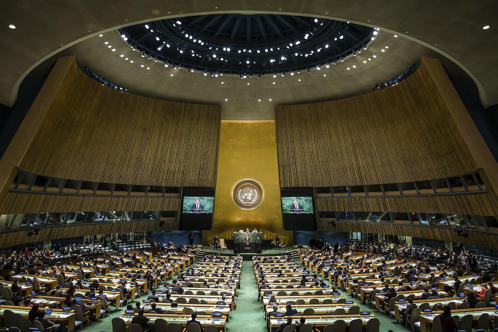 Голосование ООН: США вынуждено соблюдать положения резолюции по Иерусалиму