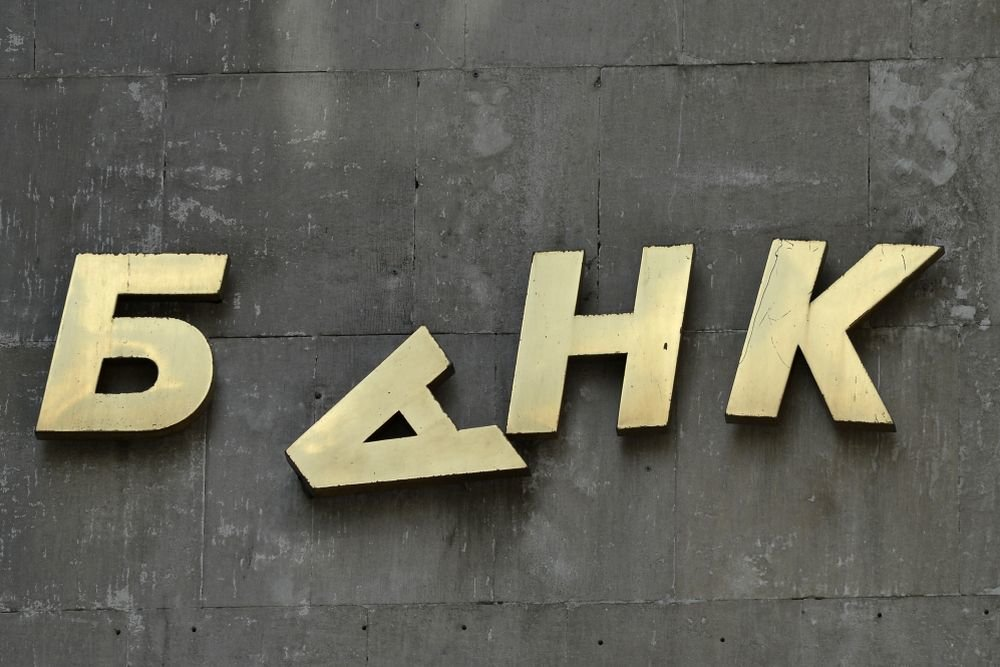 Центробанк: Расчистка банковских рядов близится к завершению
