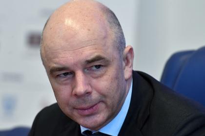 Минфин назвал условия возвращения рубля к прежнему курсу